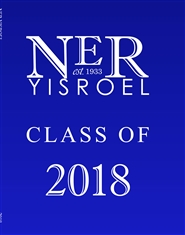 ner 2018 yearbook cover image
