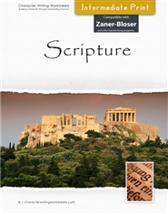 Scripture - ZB - Intermediate Print cover image
