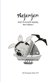 AEJEMJEM: JEJE IN KAJIN MAJEL 1(1) Reprint 2019 Black and White cover image