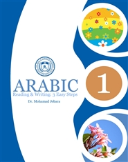 Mastering Arabic Reading & Writing: 3 Easy Steps cover image