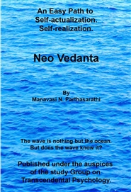 An Easy Path to Self-actualization. Self-realization Neo Vedanta cover image