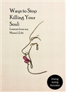 Ways to Stop Killing Your Soul cover image