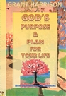 GOD'S PURPOSE AND PLAN FOR YOUR LIFE:  Non-Denominational Sermons cover image