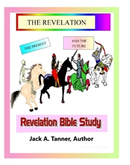 The Revelation cover image