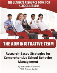 EDCO Administrative Team Manual cover image
