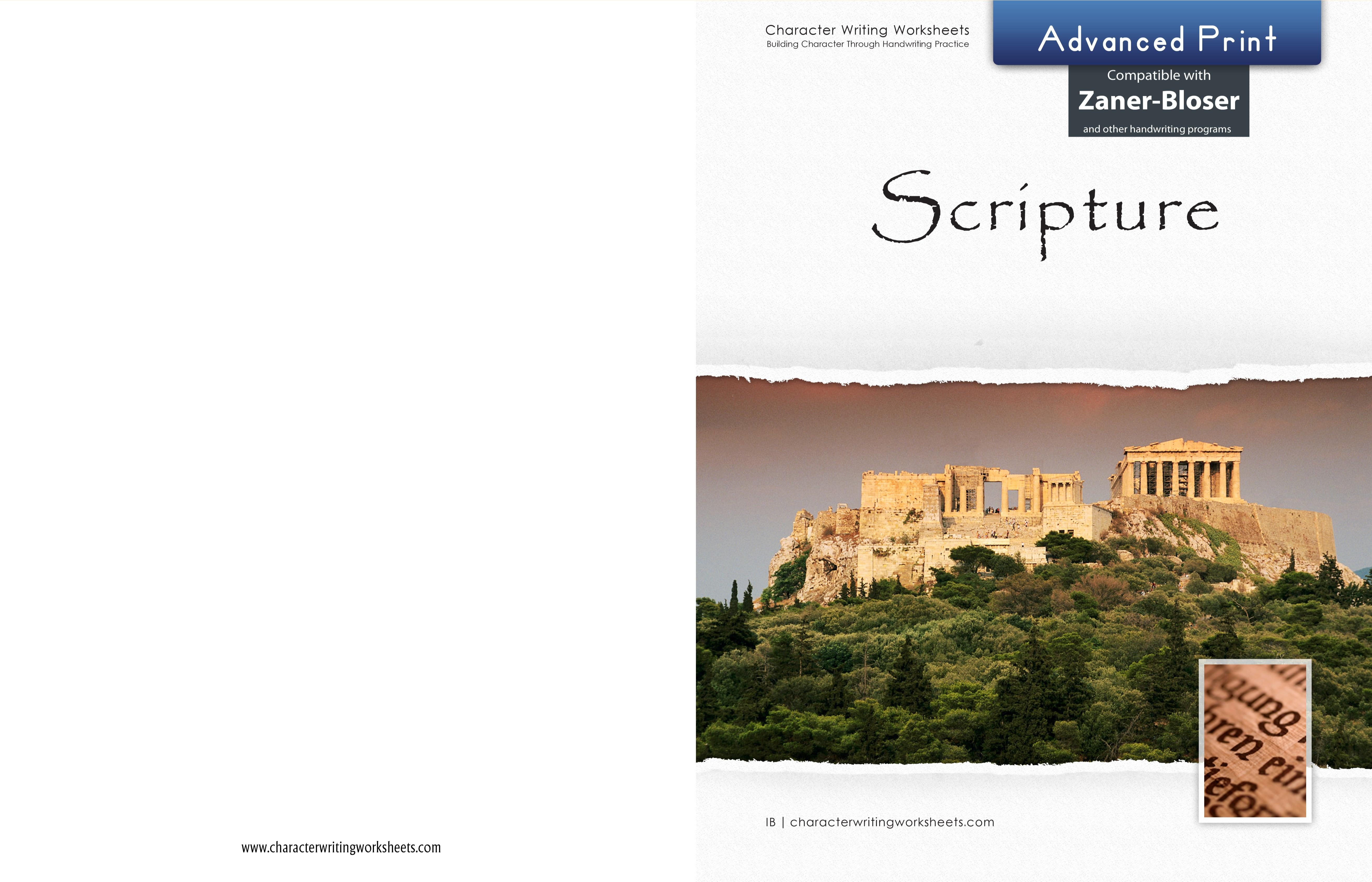 Scripture - ZB - Advanced Print cover image