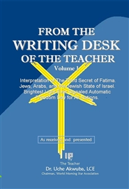 FROM THE WRITING DESK OF THE TEACHER: Volume 1 cover image