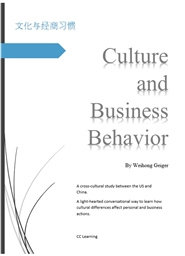 Culture and Business Behavior cover image