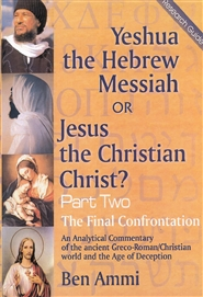 Yeshua the Hebrew Messiah or Jesus the Christian Christ? cover image