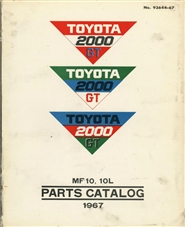 Toyota 2000gt parts manual cover image