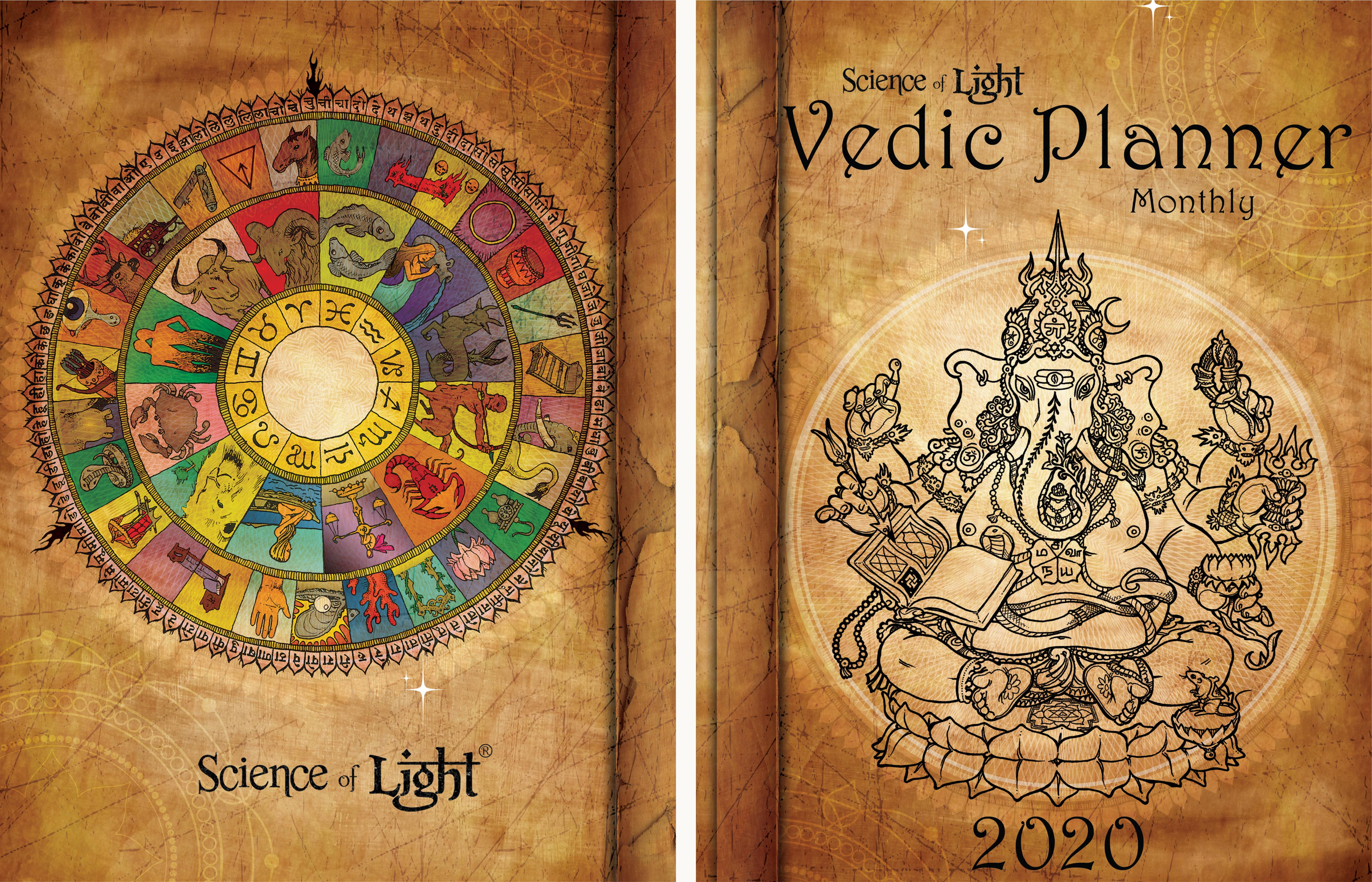 2020 Vedic Planner cover image