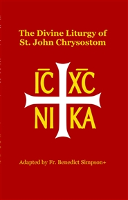 The Divine Liturgy of St.  ... cover image
