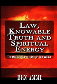 Law, Knowable Truth And Spiritual Energy cover image