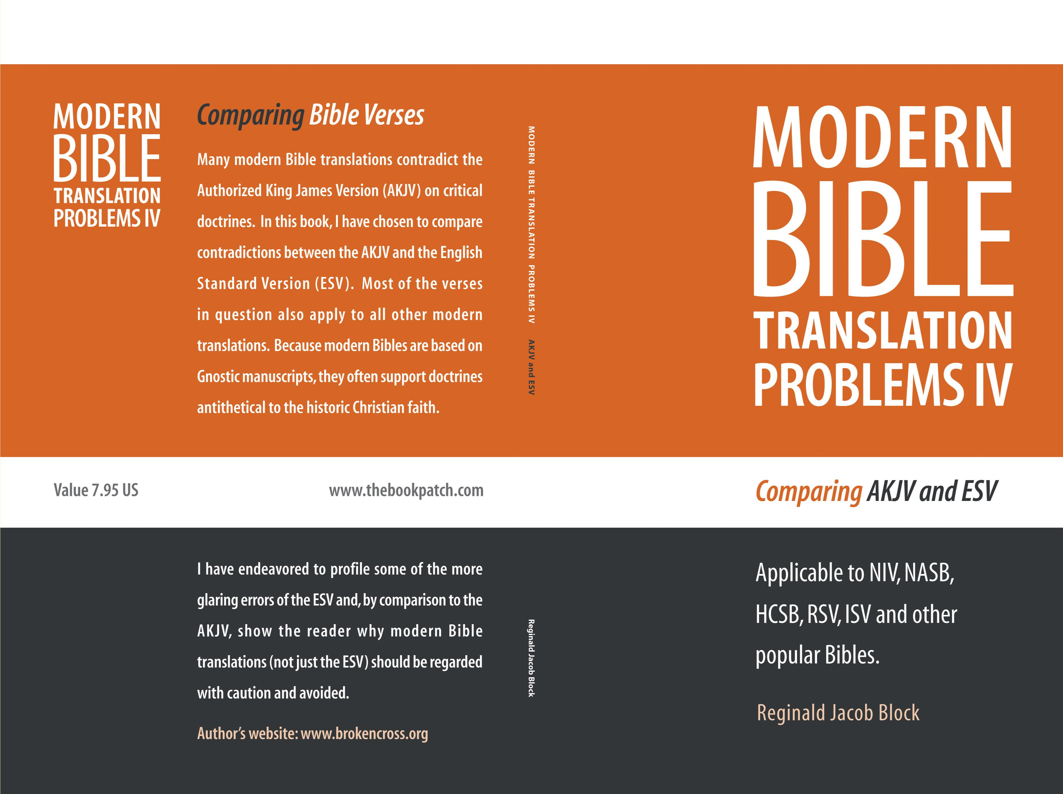 modern bible translation problems iv by reginald jacob