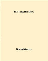 The Tong Hai Story cover image