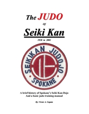The Judo of Seiki Kan cover image