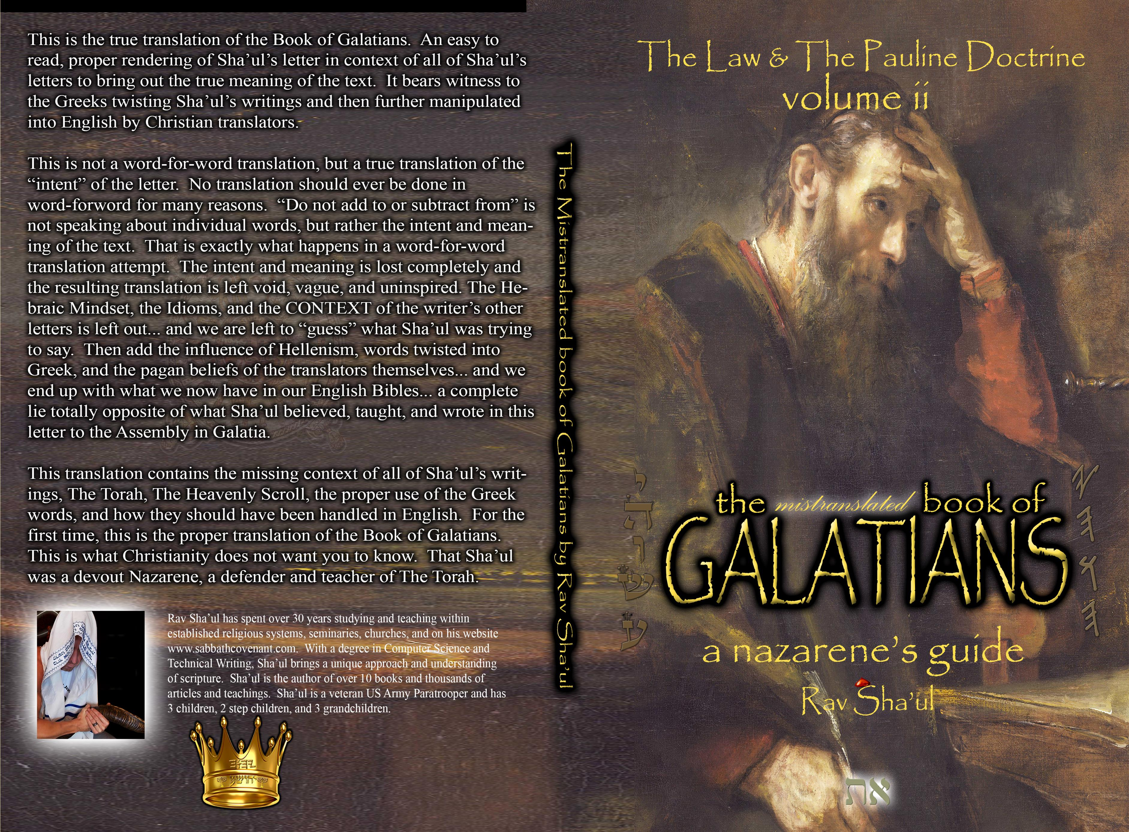 The Mistranslated Book of Galatians cover image