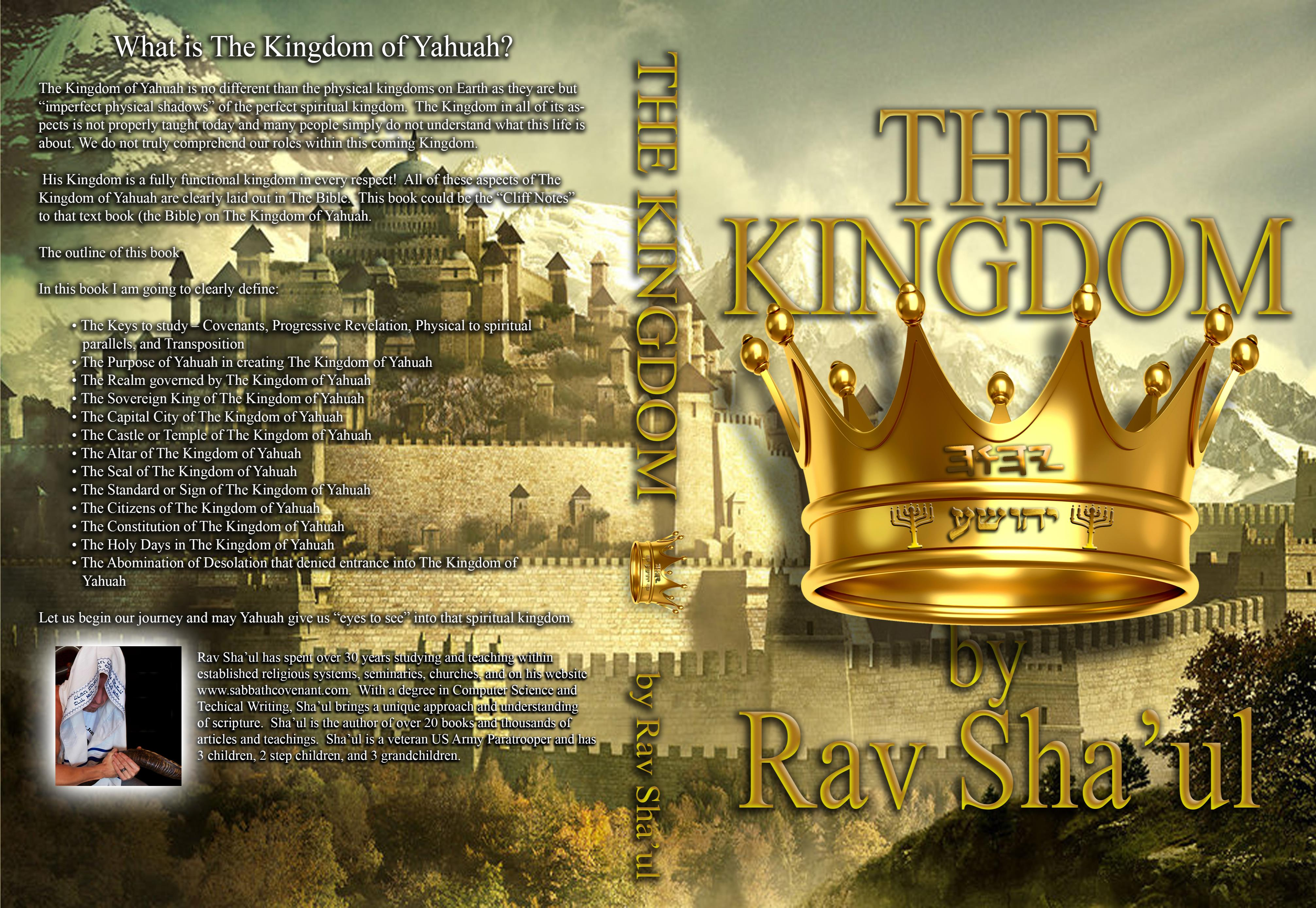 The Kingdom, 2nd Edition cover image