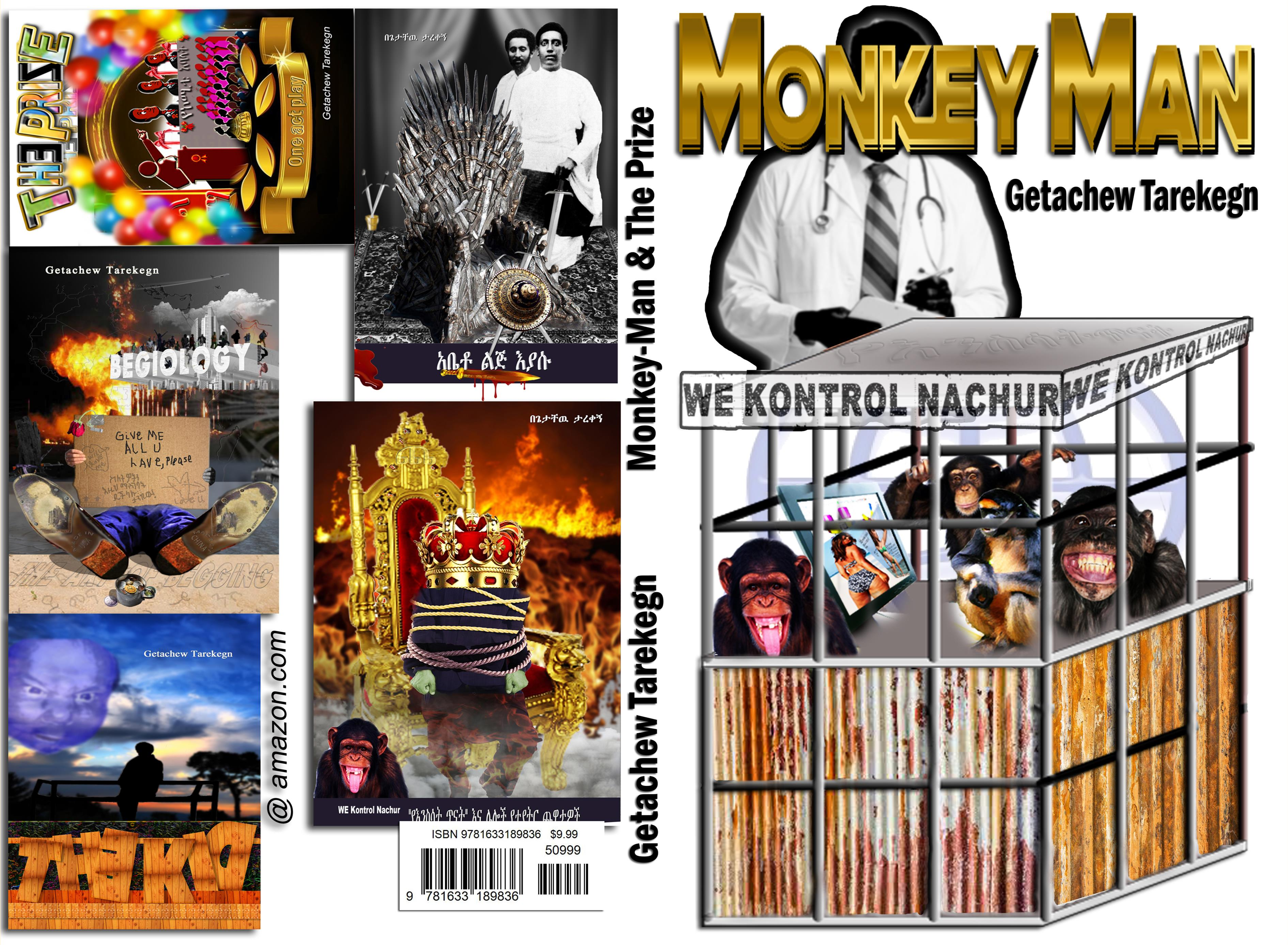 Monkey-Man cover image