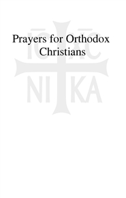 Prayers for Orthodox Christians cover image