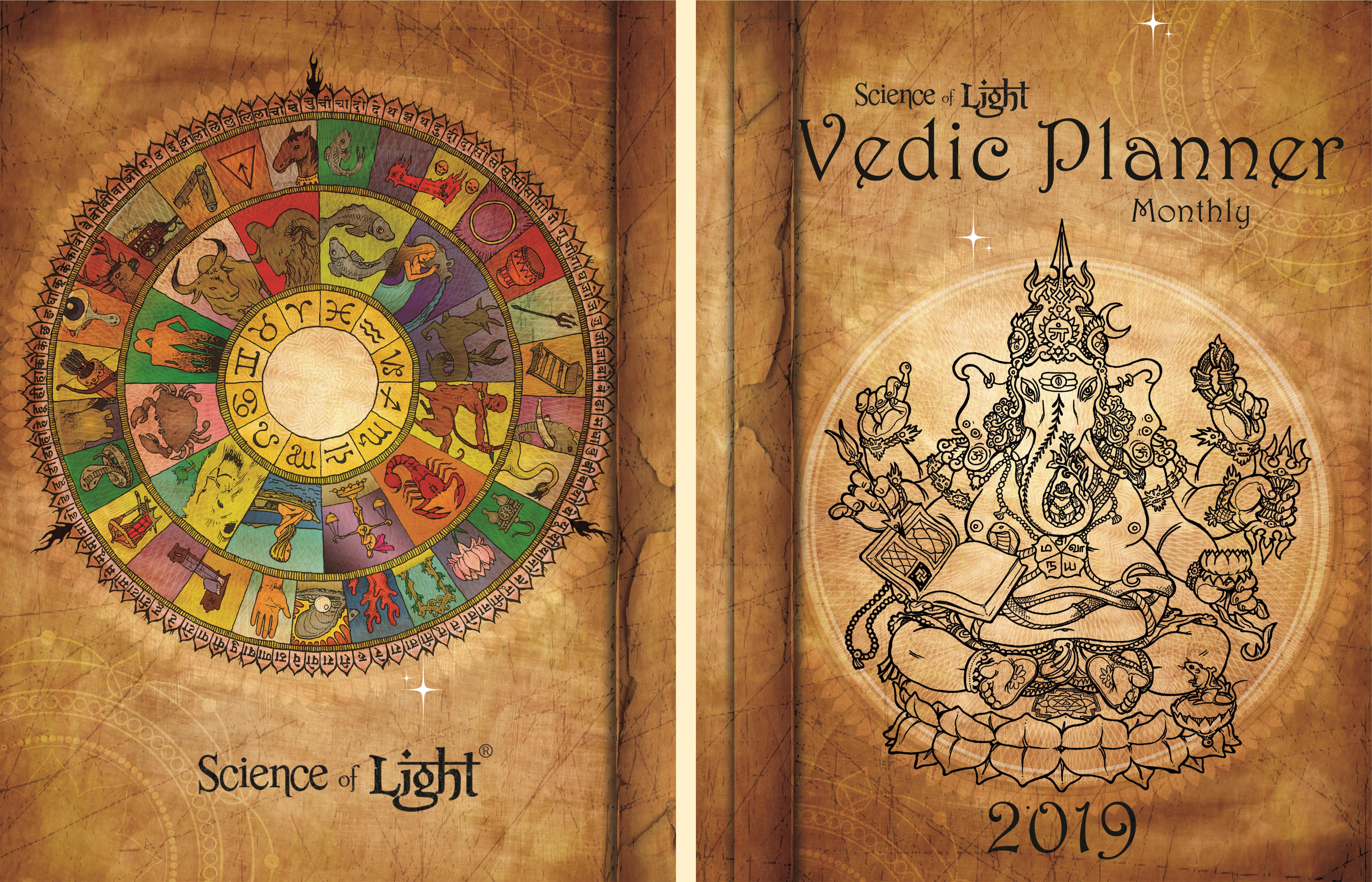 2019 Vedic Planner cover image
