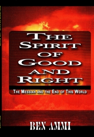 The Spirit Of Good And Right cover image