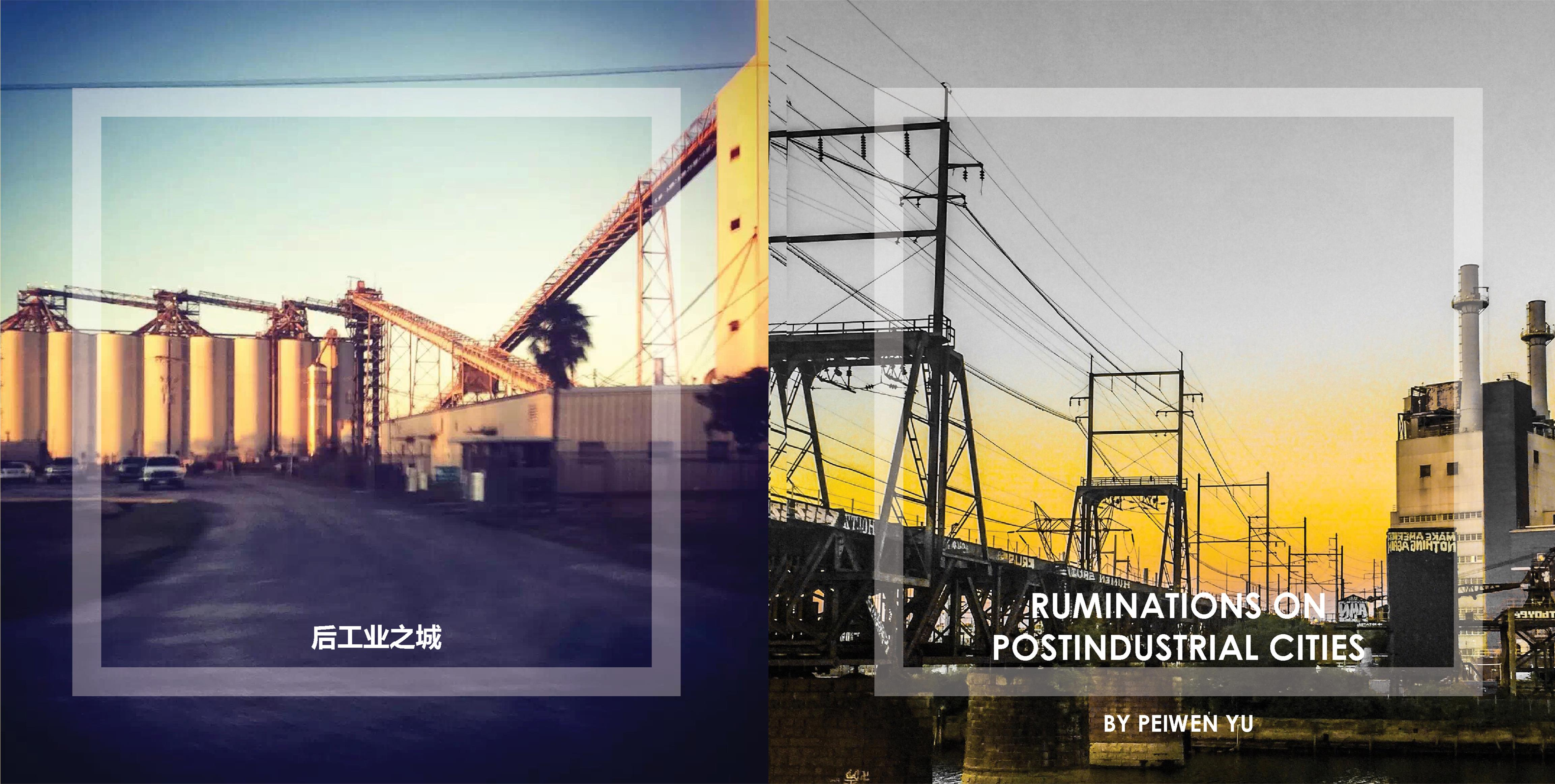 ruminations on postindustrial cities cover image