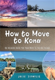 How to Move to Kona 2019 Edition cover image