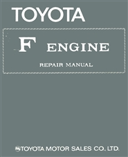 F engine cover image