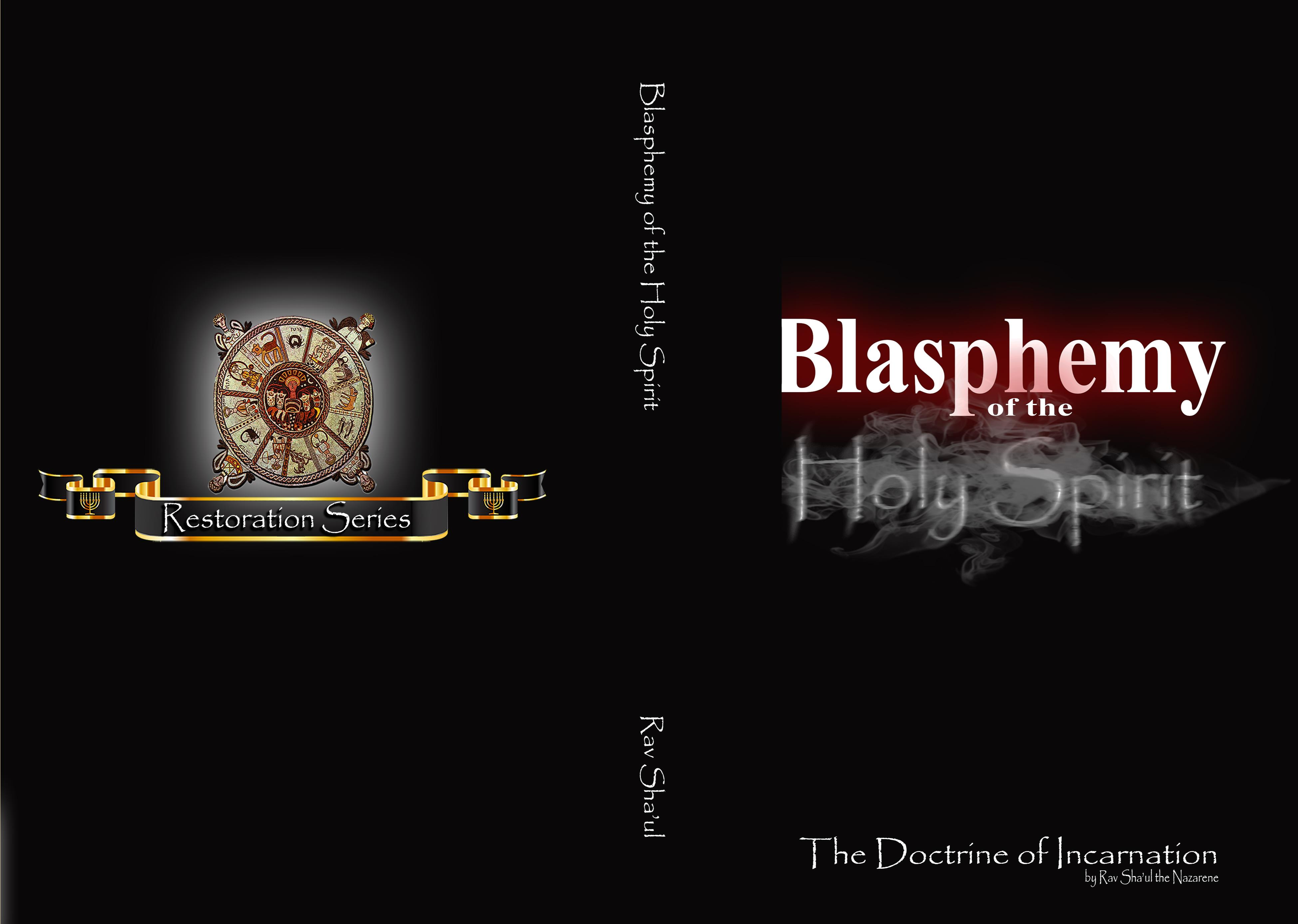 Blasphemy of the Holy Spirit cover image