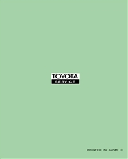 Toyota 2tg service manual by clint weis 2500 thebookpatch toyota 2tg service manual cover image toyota 2tg service manual cover image fandeluxe Choice Image