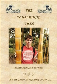 The Tanoshinde Times cover image