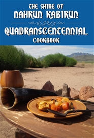 The Nahrun Quadranscentennial cover image