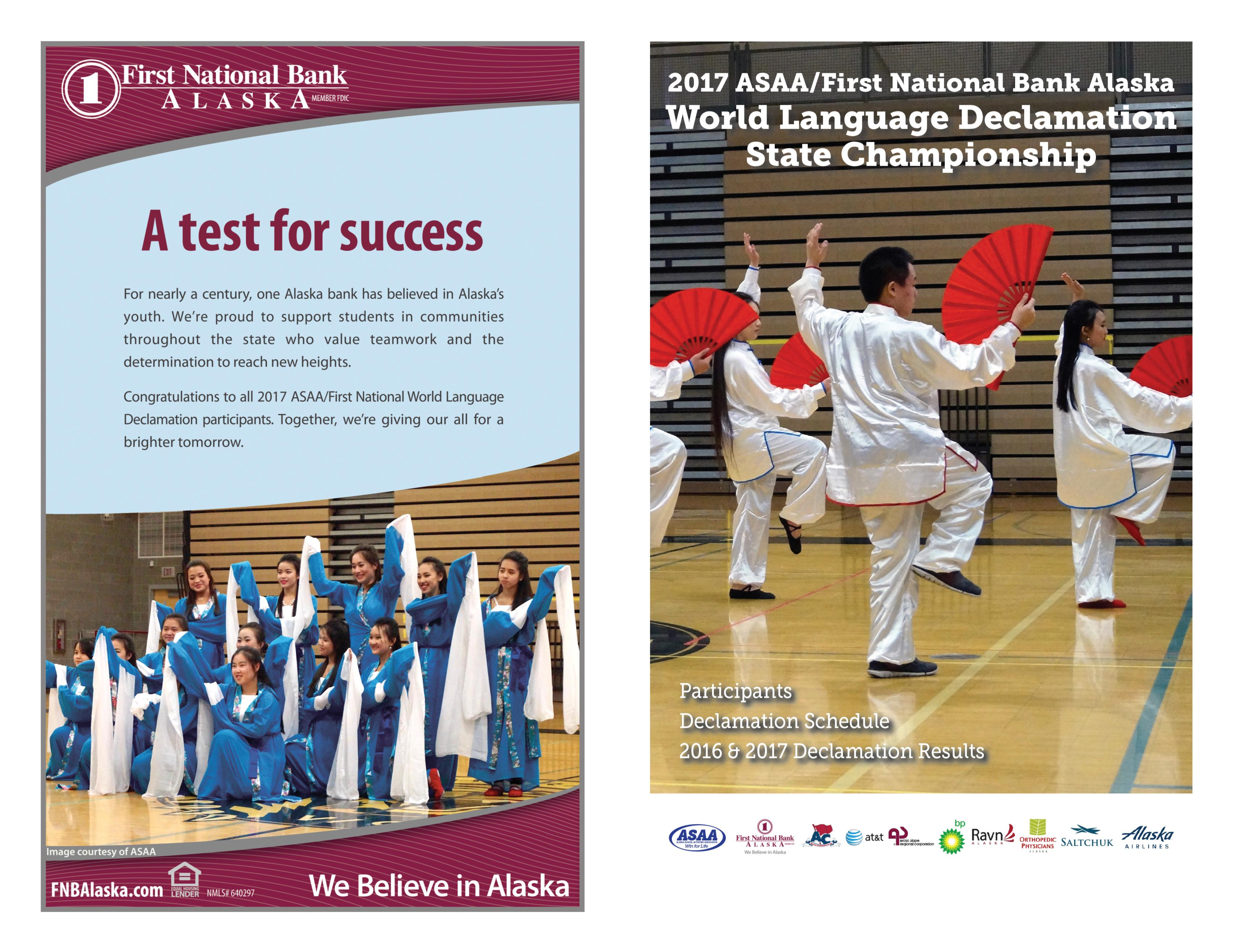 2017 ASAA/First National Bank Alaska World Language Declamation Program cover image