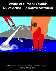 World of Hiroshi Yakabi: Quiet Artist-Talkative Artworks cover image