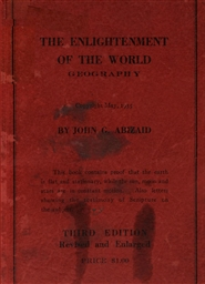 Enlightenment of the World: The Ultimate Archival Proofs of Abizaid cover image