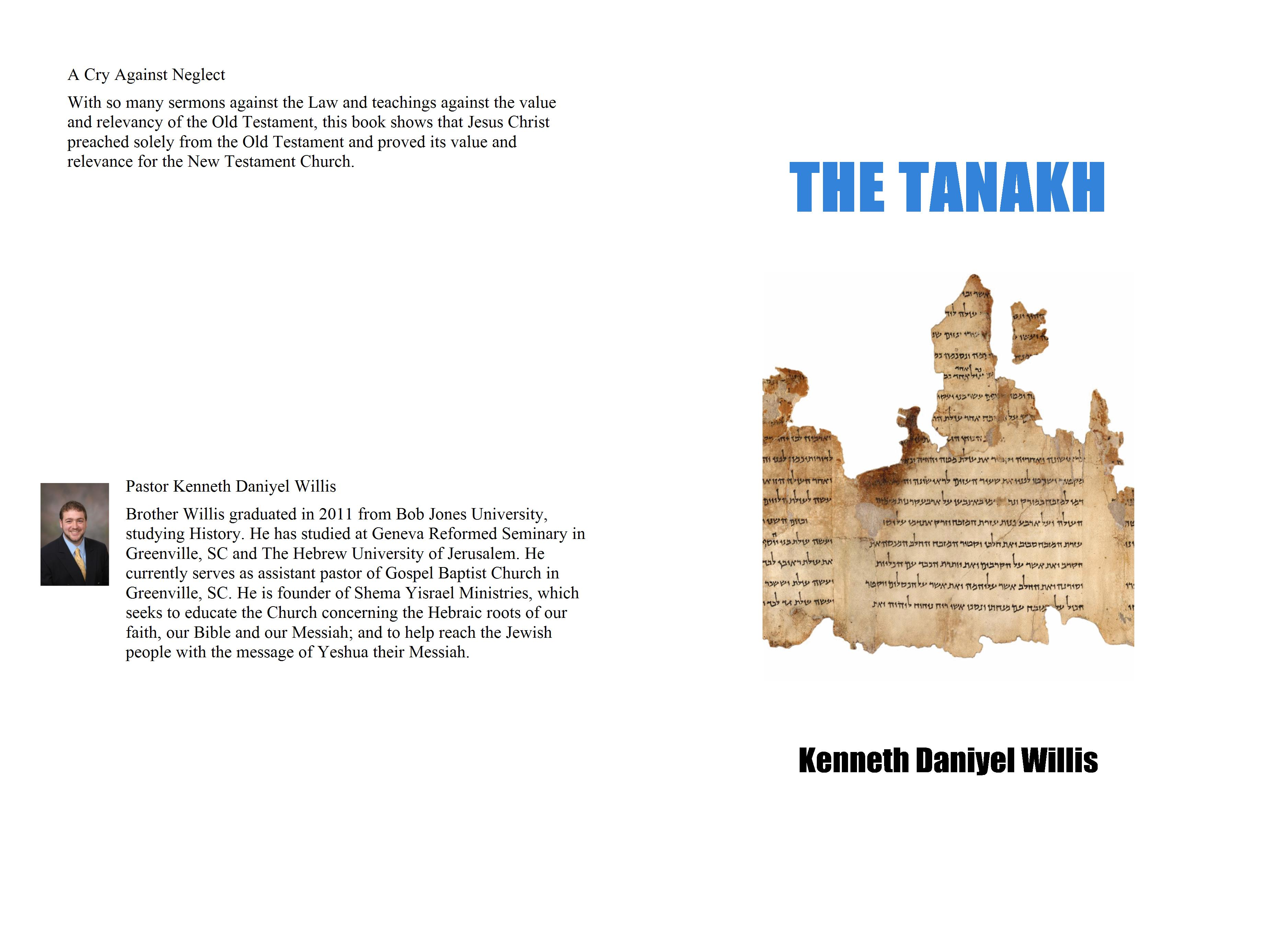THE TANAKH cover image