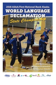 2018 ASAA/First National Bank Alaska World Language Declamation Program cover image