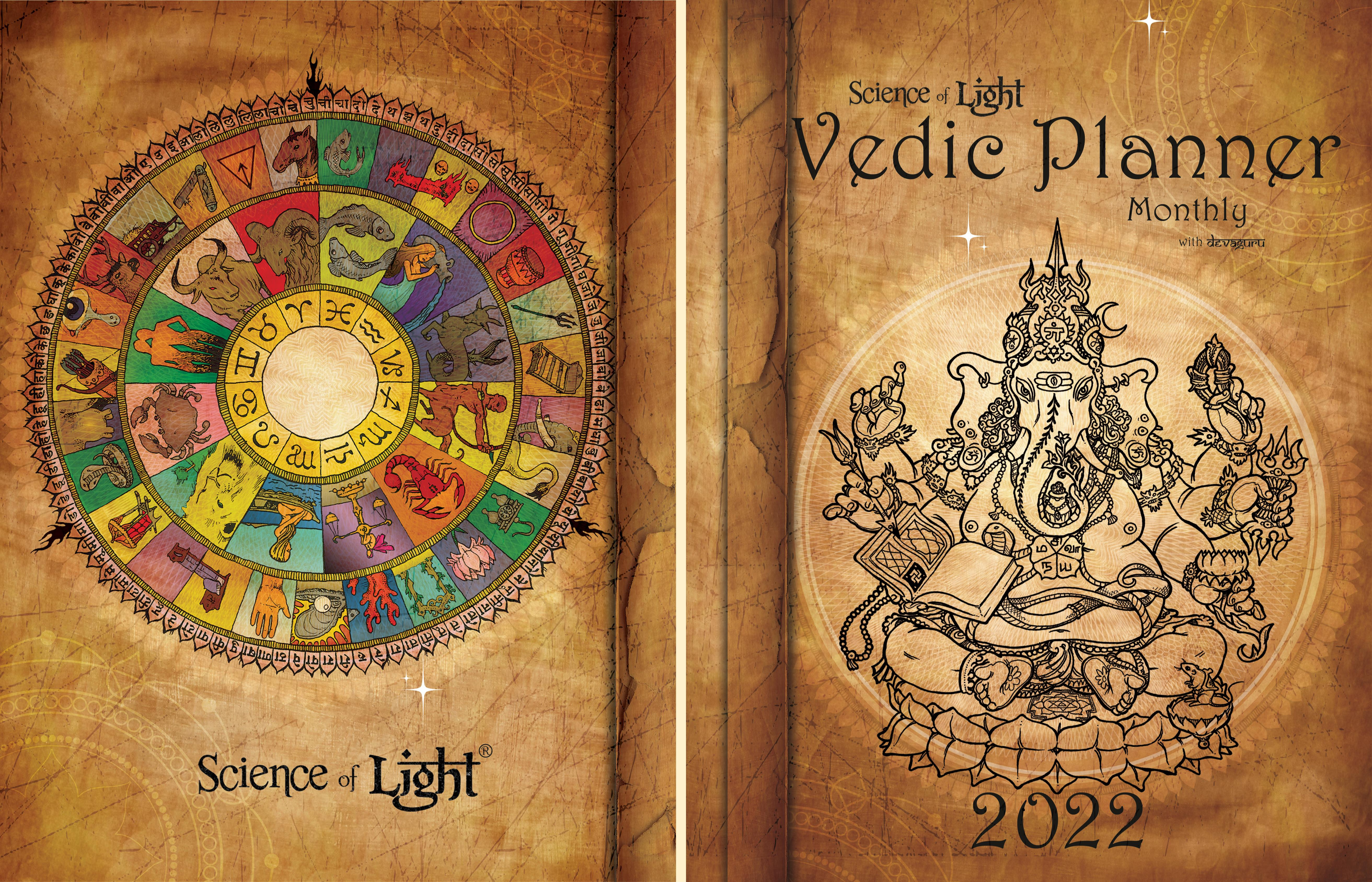 2021 Vedic Planner cover image